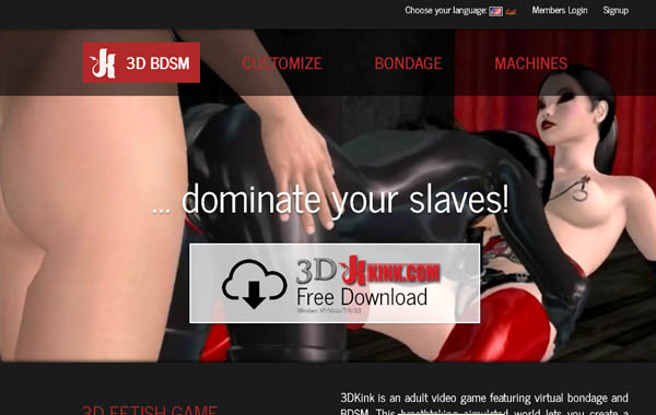 3D Kink Pay Pal