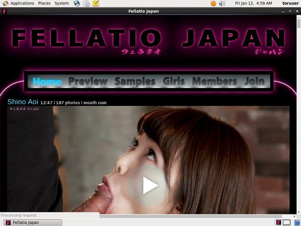 Logins For Fellatiojapan.com
